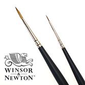 Winsor&Newton Artist Round