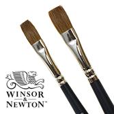Winsor&Newton Artist One Stroke