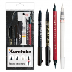 Kuretake zestaw limitowany japońskich pędzli 4 sztuki