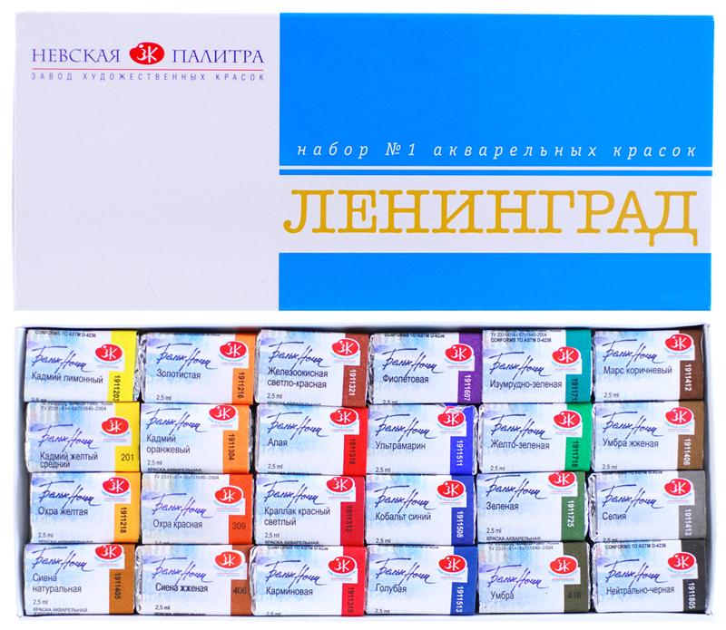 Leningrad farby akwarelowe 24 kolory w kartonowym opakowaniu