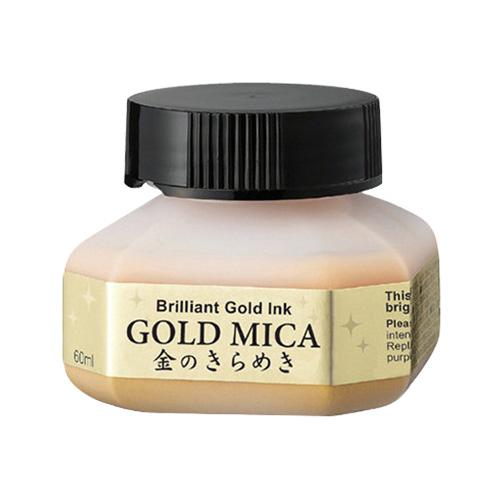 Kuretake mica gold 60ml złoty tusz do kaligrafii