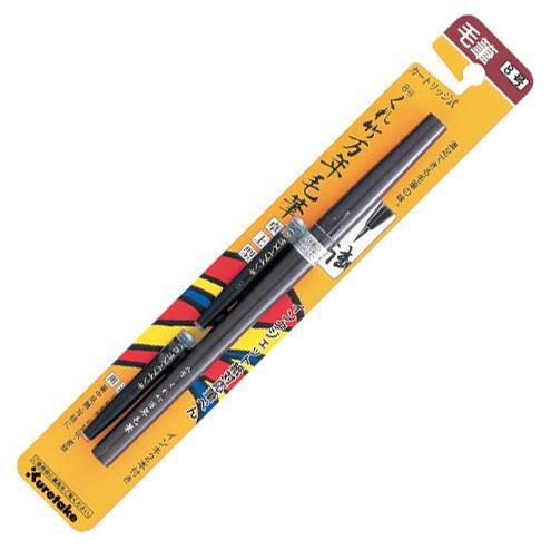 Kuretake brush pen takujo no.8 pisak pędzelkowy