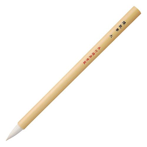 Kuretake kumadori medium pędzel do kaligrafii japońskiej
