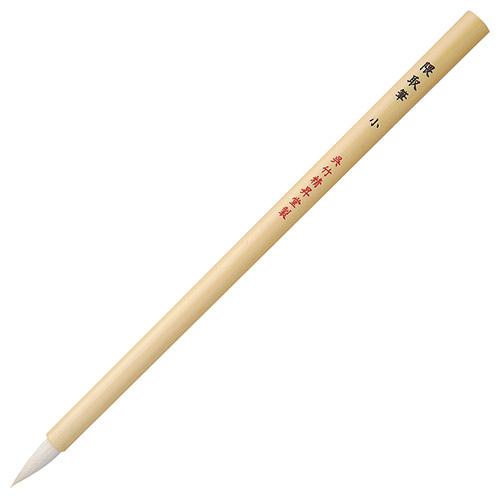 Kuretake kumadori small pędzel do kaligrafii japońskiej