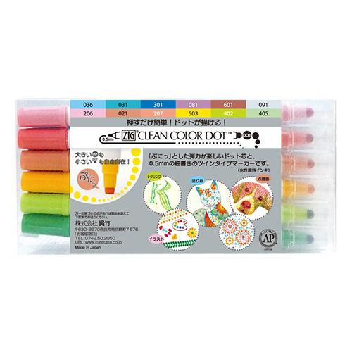 Kuretake clean color dot zestaw 12 pisaków