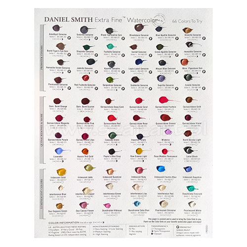 Daniel Smith extra fine watercolor wzornik kolorów 66 kolorów