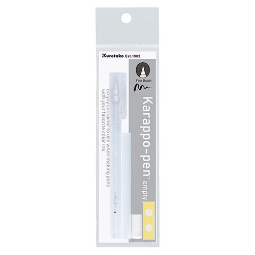 Kuretake karappo pen fine brush pisak do napełniania