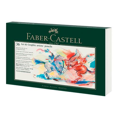 Faber&Castell metalowe opakowanie na kredki 36 sztuk