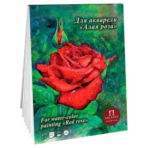Blok Palazzo red rose do akwareli 200g 20ark